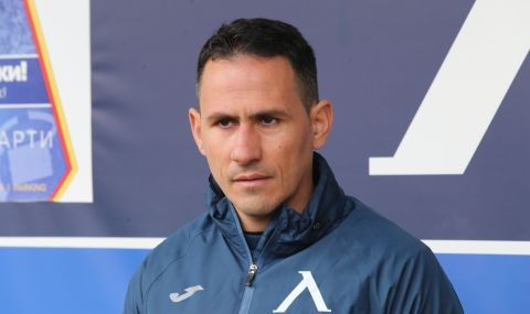 Левски ще играе контрола с кипърския АПОЕЛ