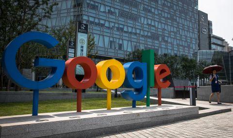 Русия отново глоби Гугъл - 1