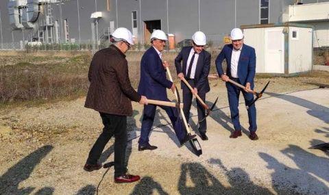 Най-новата инвестиция край Пловдив е за 40 млн. лв.