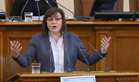 Нинова: През декември Лъчезар Иванов предложи да се намали наказанието за дрогирани шофьори