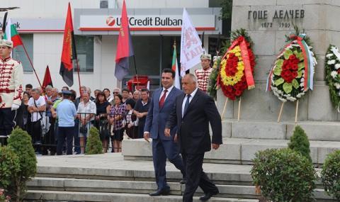 В Скопие: Бетонираната ни идентичност се разпука пред българските апетити