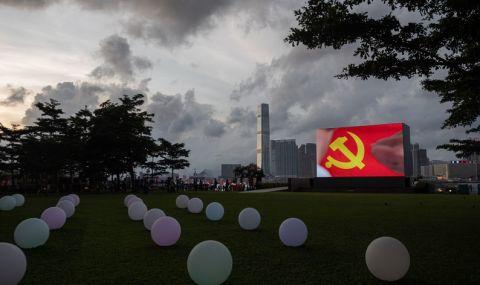 Пет неща, които не знаете за Китайската комунистическа партия