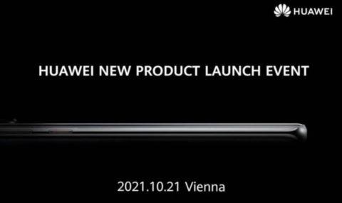 Huawei подготвя събитие за 21 октомври: Какво ще видим? - 1