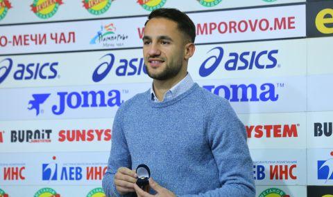Борислав Цонев: Може би вече ще е малко по-спокойно в Левски - 1