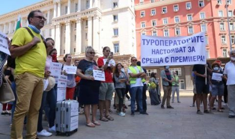 Туроператори ще протестират пред президентството - 1