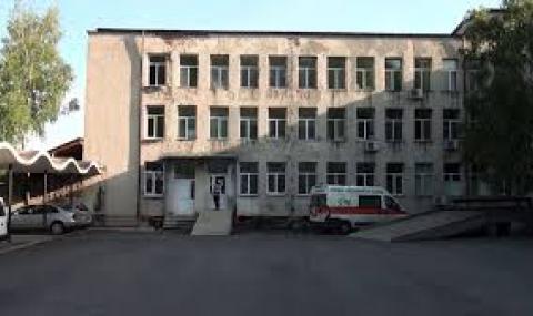 Поискаха оставката на шефа на болницата в Карлово