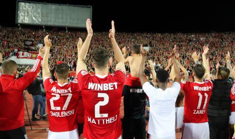 Списъкът с вероятни съперници на ЦСКА в Европа е сериозен