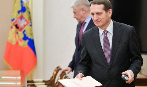 Определението за руската опозиция е друго