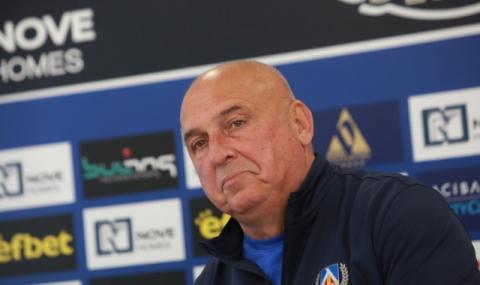Георги Тодоров: Всичко може да стане срещу Етър