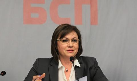 Корнелия Нинова: БСП може да има нов председател