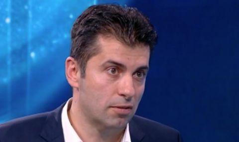 ББР дала 1 млрд. лева на 8 човека, 4-ма от тях свързани с Пеевски