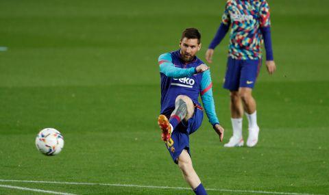 Меси: Съдията искаше да ми покаже жълт картон, за да не мога да играя срещу Реал Мадрид