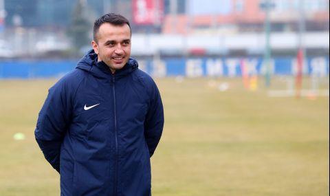 Куп легенди на Левски се завръщат в клуба - 1