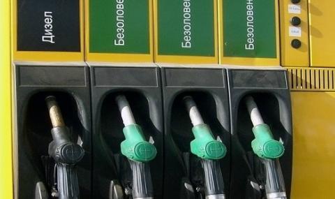Бензинът - най-евтин в Пловдив