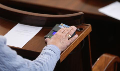 Приеха на първо четене промените в Закона за борба с трафика на хора