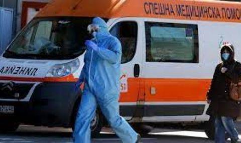 Над 1600 нови заразени - 1