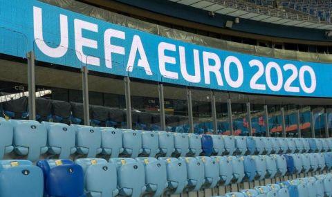 Италия и Турция дават старт на Евро 2020