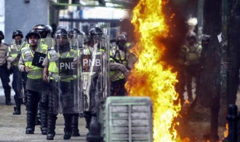 Най-малко 40 загинали при бунт във венецуелски затвор