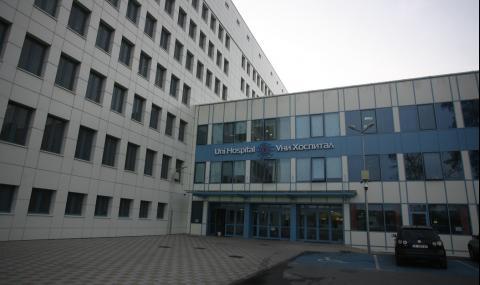 """Фондация """"Лъчезар Цоцорков"""" и МБАЛ """"Уни Хоспитал"""" с дарение за 300 хиляди лева за борбата с COVID-19"""