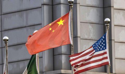 Трудно начало на преговорите между САЩ и Китай