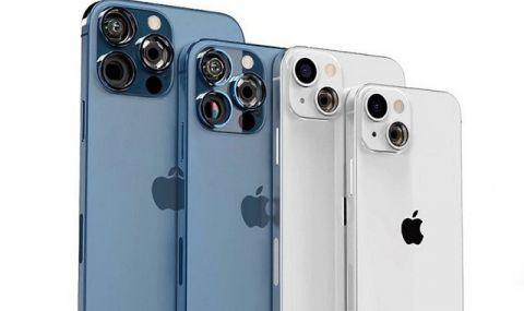 iPhone 13 с прозрачен модул на камерата - 1