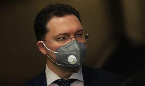 Радев връчва мандат за съставяне на кабинет на ГЕРБ-СДС