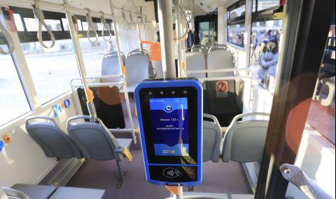 Задигнаха 1000 лева от пенсионер в пловдивски автобус - 1