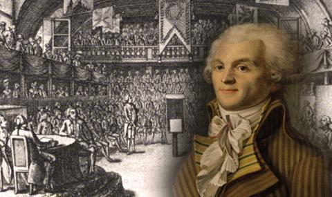 28 юли 1794 г. Екзекутират Робеспиер