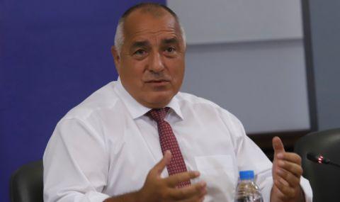 Бойко Борисов: Готвят измама на изборите