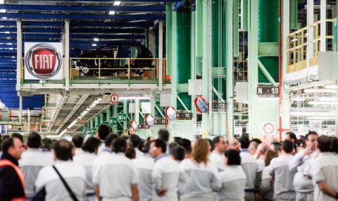 Fiat намалява броя на тоалетните във фабриките, за да спести пари!