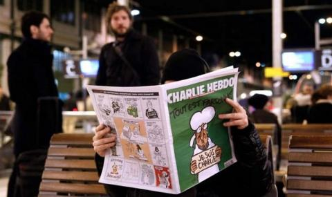 """Започна делото за клането в """"Шарли Ебдо"""" - 1"""