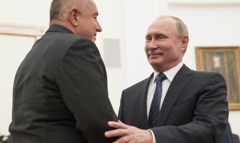Бойко Кралевити в люта битка с руската мечка