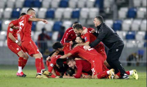 UEFA EURO 2020: Северна Македония се жалва от расизъм - 1