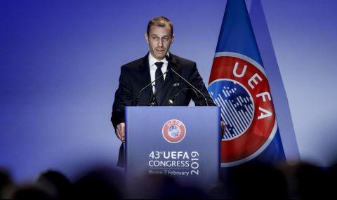 Излязоха наяве скандални действия на президента на УЕФА