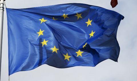 Подкрепата за ЕС в България е на най-ниско ниво от 2007 г.