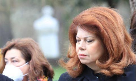 Йотова: Борисов да каже защо толкова го е страх от служебно правителство