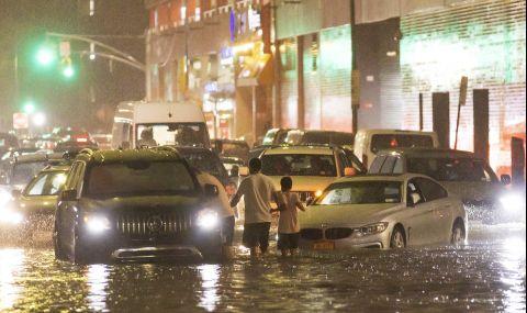 Ню Йорк е наводнен - 1