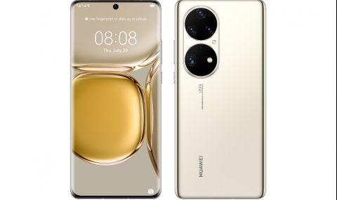 Huawei представи новия P50. Какво да очакваме? - 1