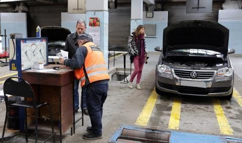 Без задължителни годишни технически прегледи за автомобилите в Русия - 1