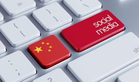 """Китай стартира Гореща линия за докладване на """"незаконни"""" коментари спрямо Комунистическата партия"""