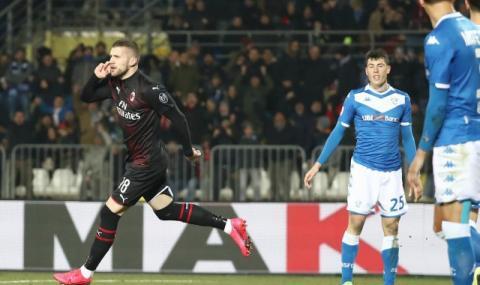 Милан се озори с предпоследния в Италия
