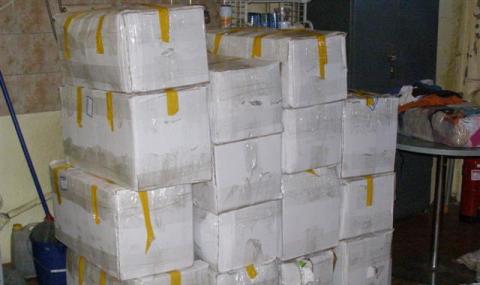Задържаха над 460 кг тютюн за наргиле - 1