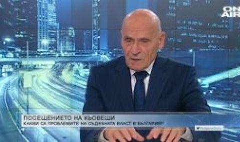 Людмил Рангелов: