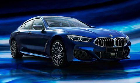 BMW показа колекционерска 8-Series Gran Coupe - 1