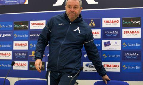 Изненадващо: Левски ще играе контрола днес!