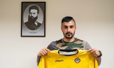 Ботев Пловдив представи първо ново попълнение