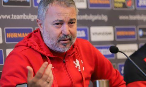 Ясен Петров: Всичко е много простичко и ясно - търсим победи  - 1