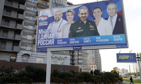 Политолог: Изборите за парламент на Русия във временно окупираните територии в Украйна са нелегитимни - 1