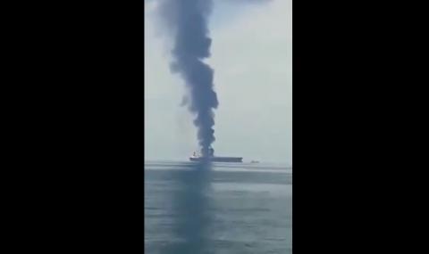 Гръмна празен руски танкер в Азовско море, трима моряци в неизвестност