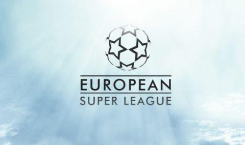 Официално и окончателно: Европейска Суперлига няма да има